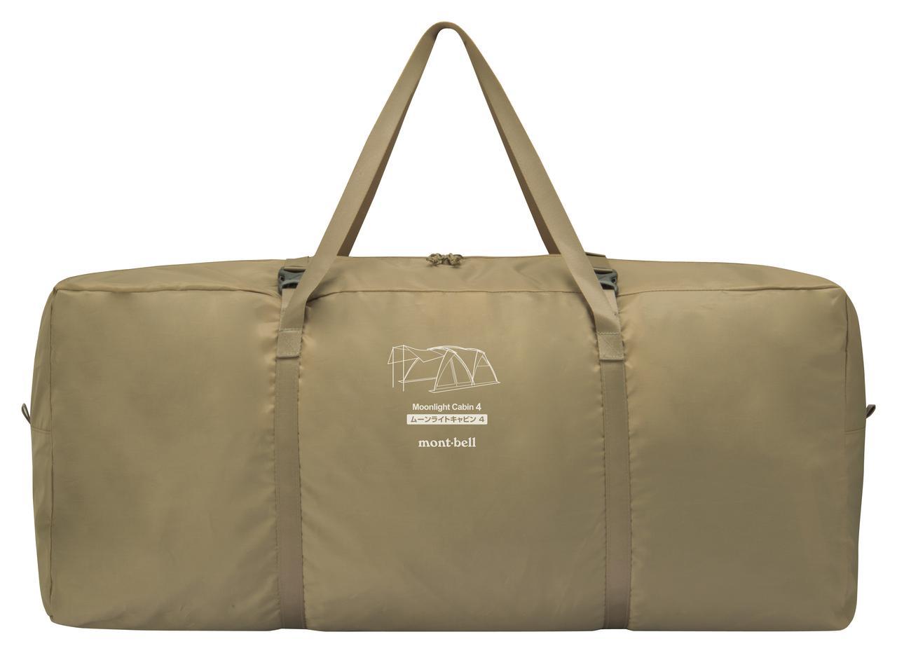 画像: 運搬時はこの収納バッグへ。ファミリータイプのテントなのにこんなにコンパクトになるとは! (画像:mont-bell提供)