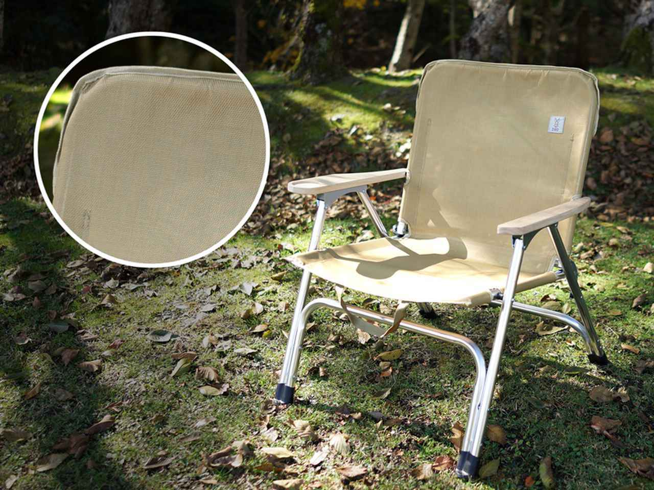 画像: キャンプでも家でも贅沢な座り心地を!「ユトリチェア」by DOD