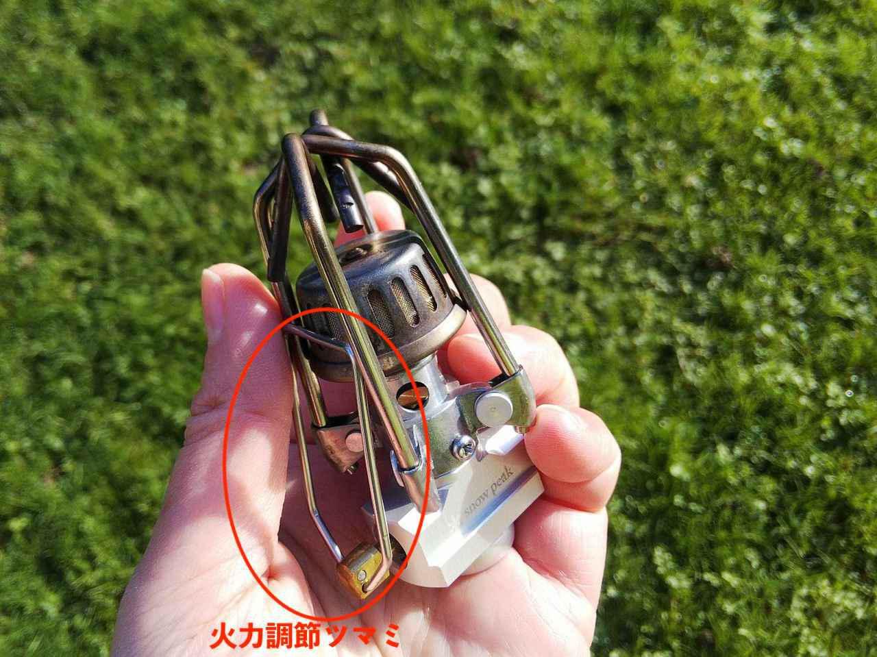 画像: 収納ケースから取り出したストーブ本体 (筆者撮影)