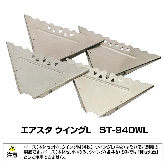 画像20: 【まとめ】SOTO(ソト)のおすすめ燃焼系ギア12選! シングルバーナー・焚き火台ほか