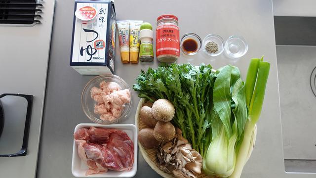 画像1: 【レシピ再現】「おぎやはぎのハピキャン」~バイきんぐ・西村流絶品キャンプ飯を自宅で作ってみた!!