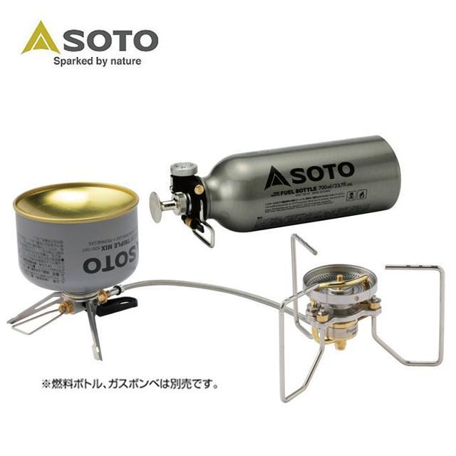 画像7: 【まとめ】SOTO(ソト)のおすすめ燃焼系ギア12選! シングルバーナー・焚き火台ほか