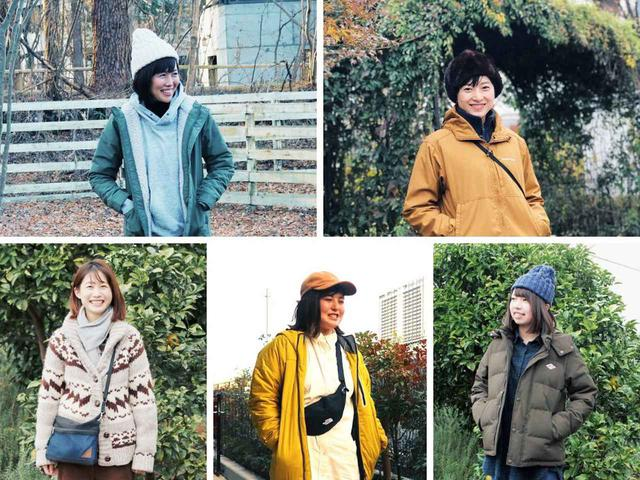 画像: 【特集】編集部女性陣の冬キャンプファッションコーデ5選をご紹介! - ハピキャン(HAPPY CAMPER)