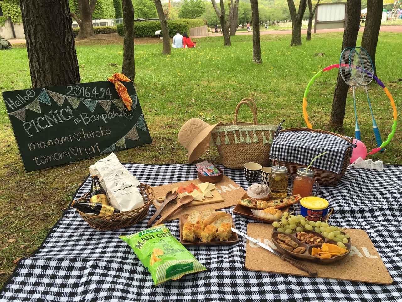画像: ピクニックは肌寒さの残る季節が狙い目! おいしいお弁当を持って広々空間や一等席を満喫! 防寒対策もしていこう