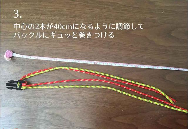 画像3: パラコードブレスレットの編み方を写真付きで解説! パラコードを二本使ったコブラ編みを紹介!