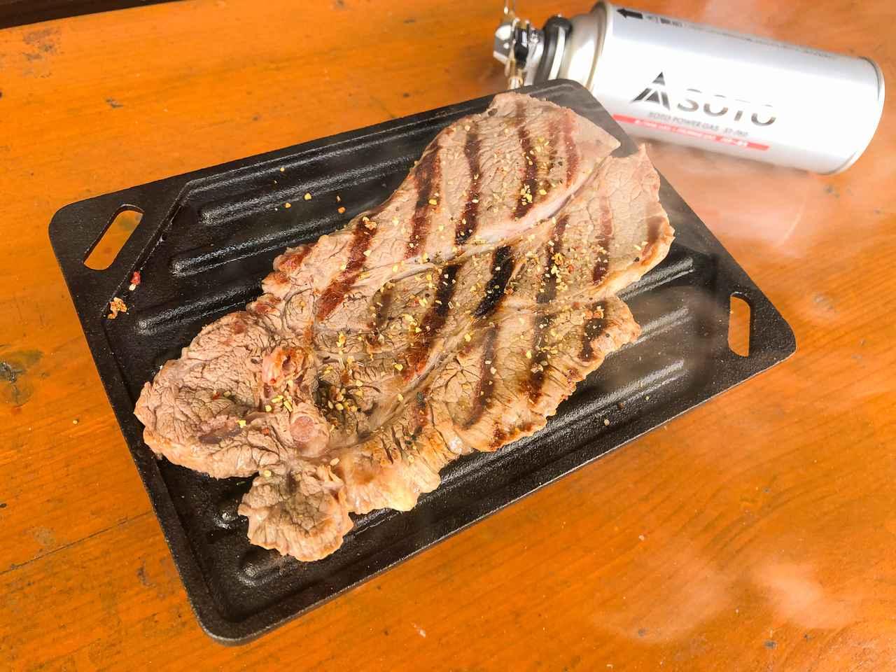 画像: 筆者撮影 安いお肉でしたが、美味しくいただくことができました。