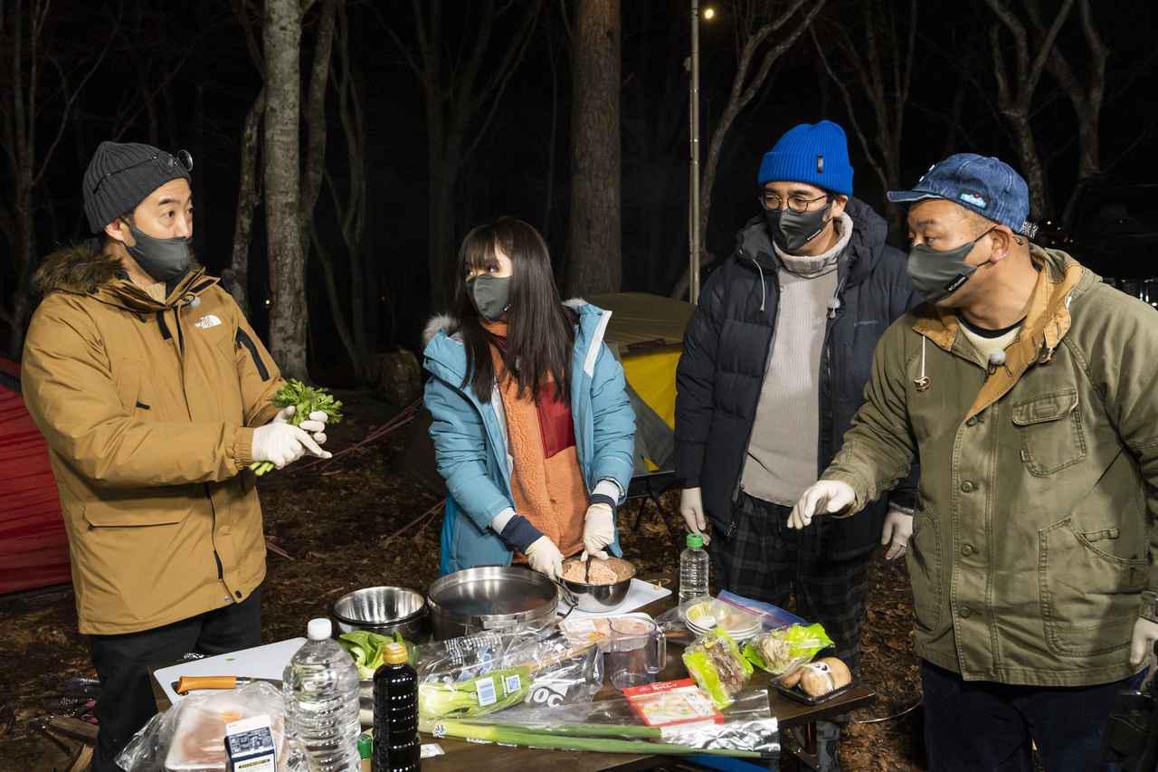 画像2: Photographer 吉田 達史 おぎやはぎのハピキャン シーズン18より