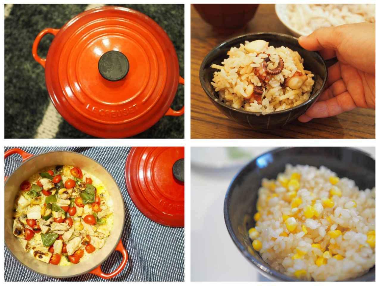画像: ル・クルーゼで作る炊き込みご飯レシピ4選! 炊飯のコツ&たこめしやパエリアの作り方 - ハピキャン(HAPPY CAMPER)