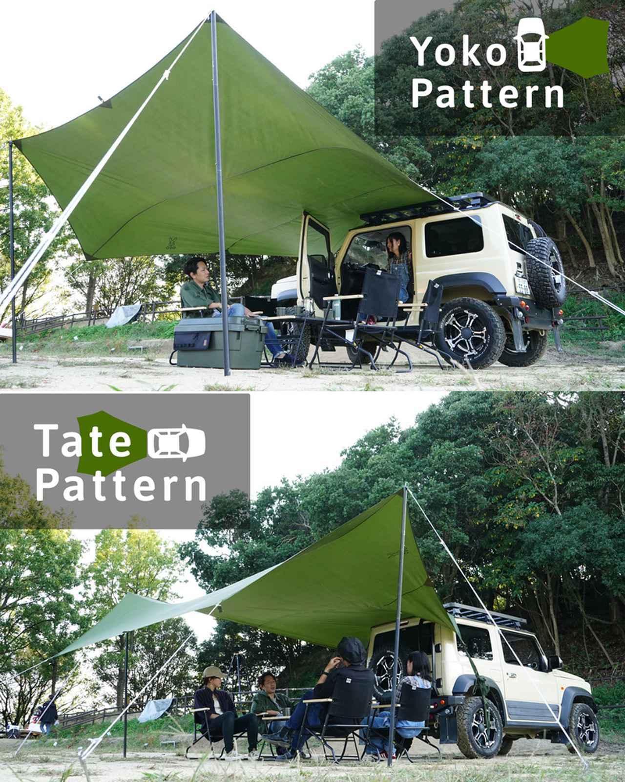 画像3: 建てやすさと快適性を両立。今日はどこでトゥギャザーしようカー?