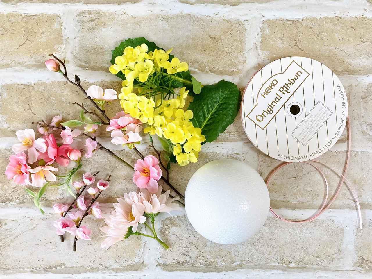 画像: こちらもお花は多めに準備すると良いですよ! (筆者撮影)