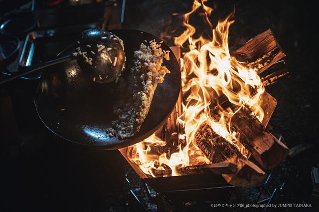 画像8: 「写真提供:おやじキャンプ飯」