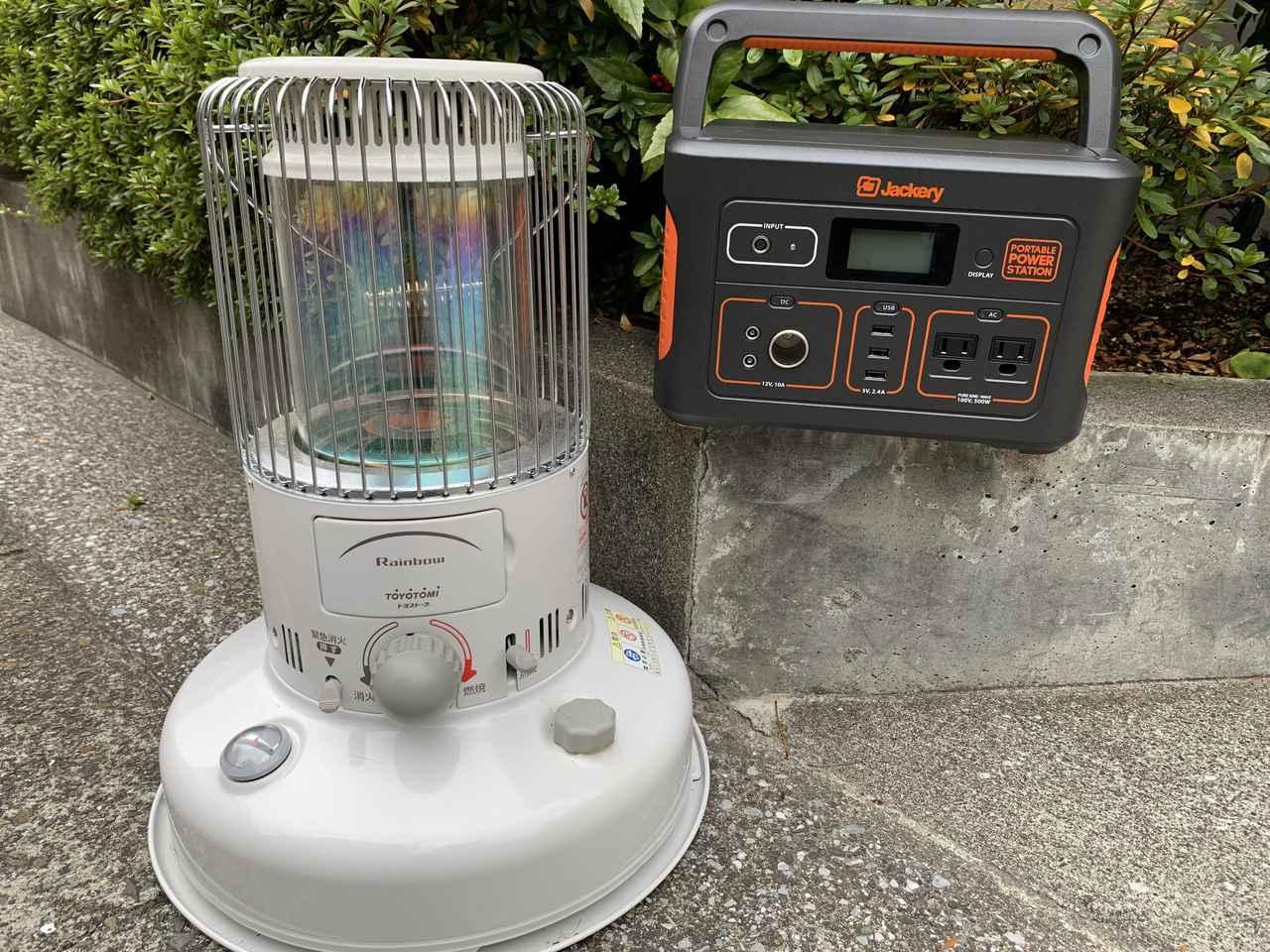 画像: トヨトミの電気ストーブとJackeryのポータブル電源700で、電気なしサイトを快適に! - ハピキャン(HAPPY CAMPER)