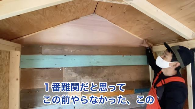 画像: 【タケト家の秘密基地作り#33】より 見るからに難しそうな形をしています。