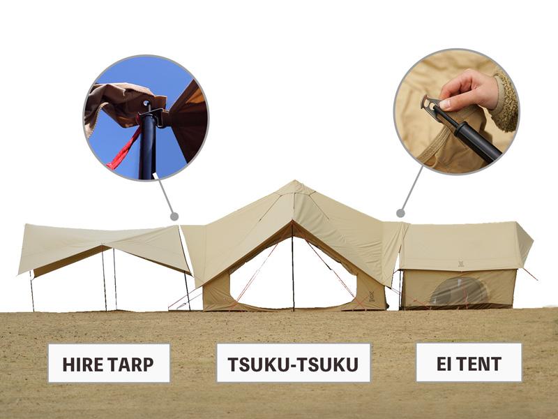 画像: テントやタープと「くっつく」★「ツクツクベース」