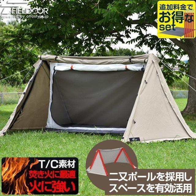 画像4: 【はじめてのソロキャンプ手引き】初心者必見! テントや道具の選び方・料理レシピなどまとめ