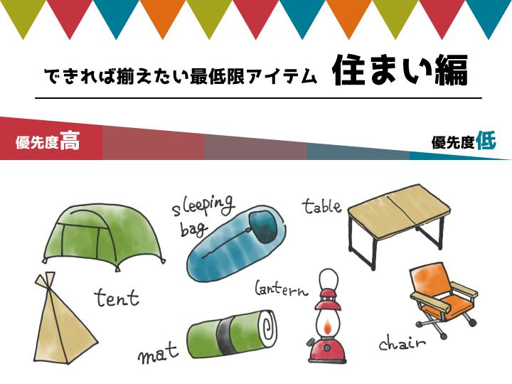 画像2: illustration by イワモトマイコ