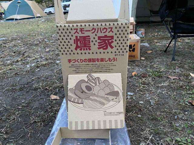画像7: ライター撮影 happycamper.jp