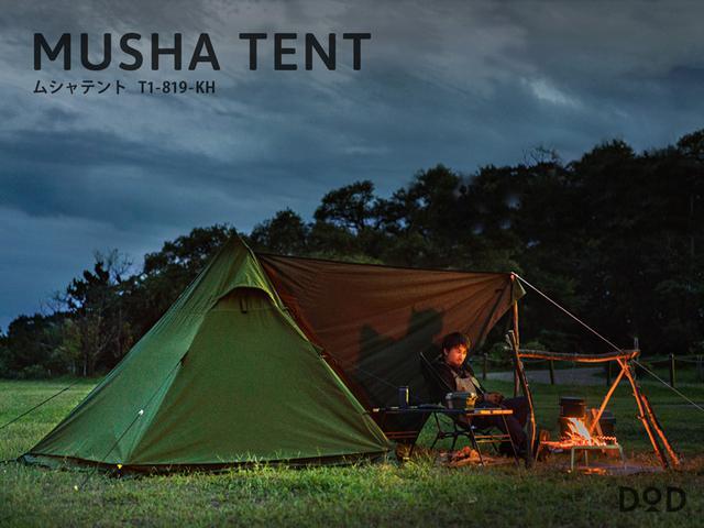 画像7: 初心者ソロキャンプにおすすめ! DOD(ドッペルギャンガー)の1人用テント7選