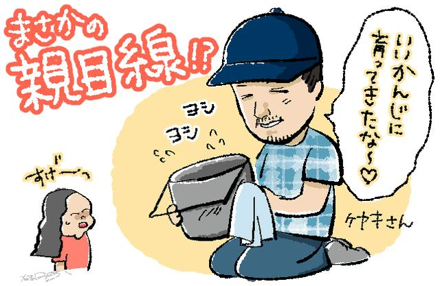 画像: 【fam_mag編集長ケヤキ流】ギアは使い込んで育てる!? キャンプ用品を長く愛用するメリット