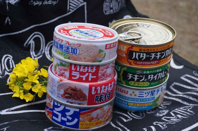 画像: 【安くて簡単レシピ】いなばの缶詰で作るホットサンド3選 カレーやサラダチキンなど - ハピキャン(HAPPY CAMPER)