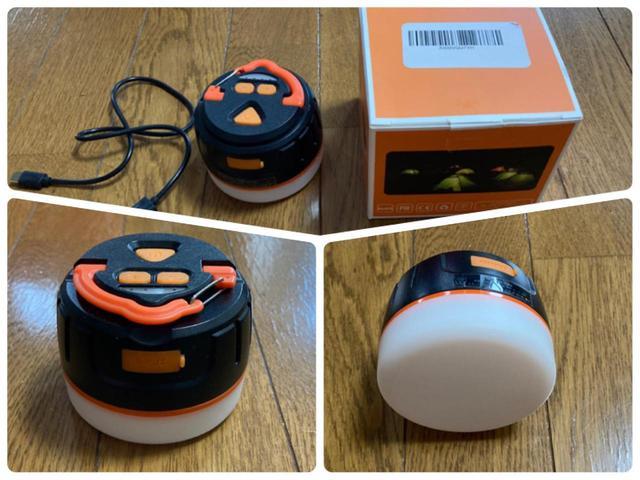 画像: 充電式「BRISIEリモコン付きLEDランタン」をレビュー! リモコン付きで寝ながら操作可能 - ハピキャン(HAPPY CAMPER)