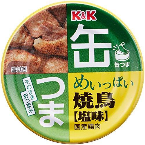 画像3: 【キャンプ×防災を考える】簡単キャンプ飯! 缶詰アレンジレシピ18選を一挙に紹介