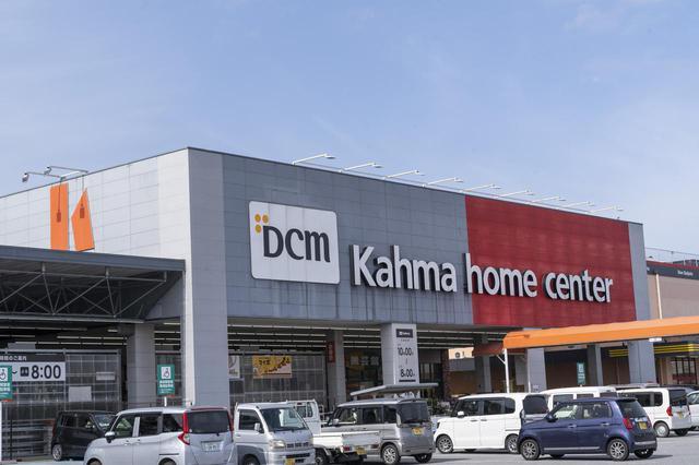 画像: DCMカーマ近江八幡店 (photographer 吉田達史)