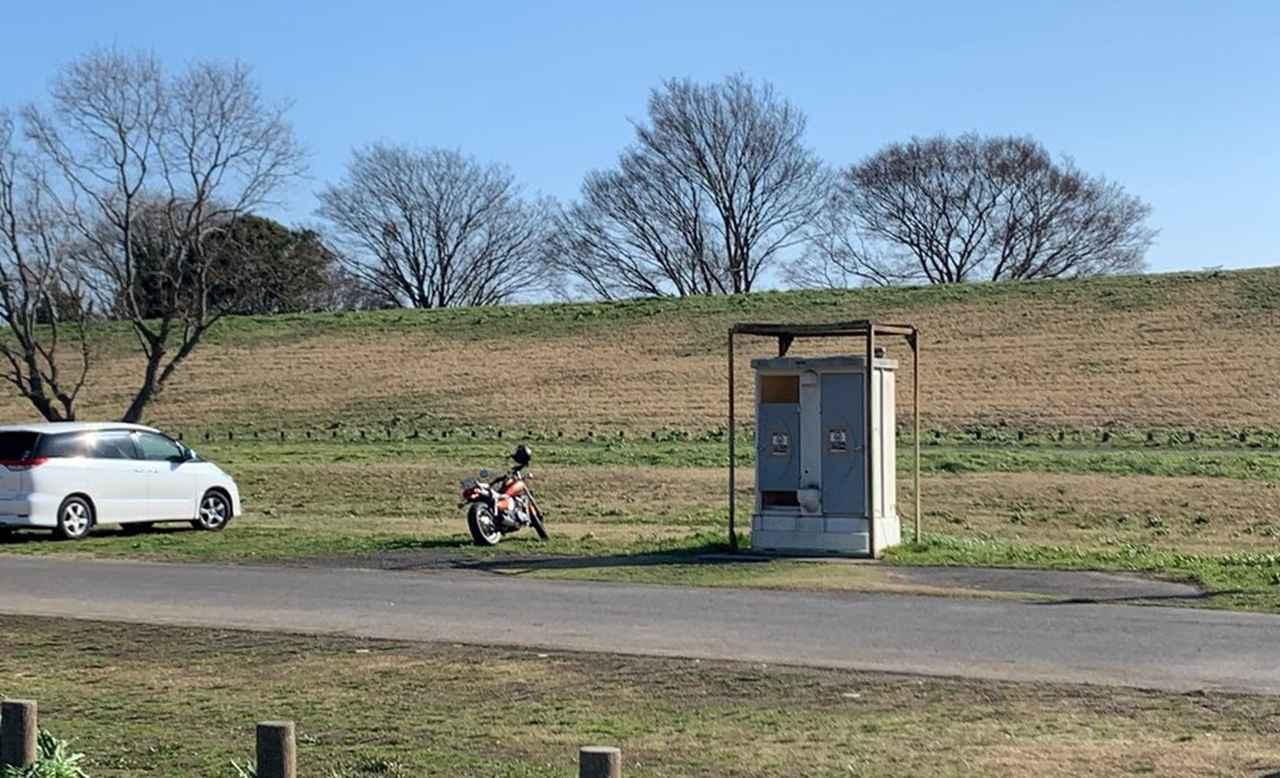 画像: 設置されているトイレ 筆者撮影