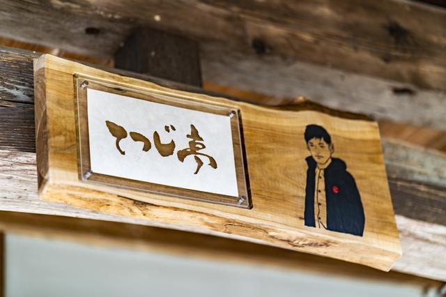 画像8: photographer 吉田達史