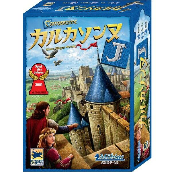 画像1: 雨キャンプでもスペシャルな遊びを! 大人も子どもも白熱のアナログゲームの名作をご紹介