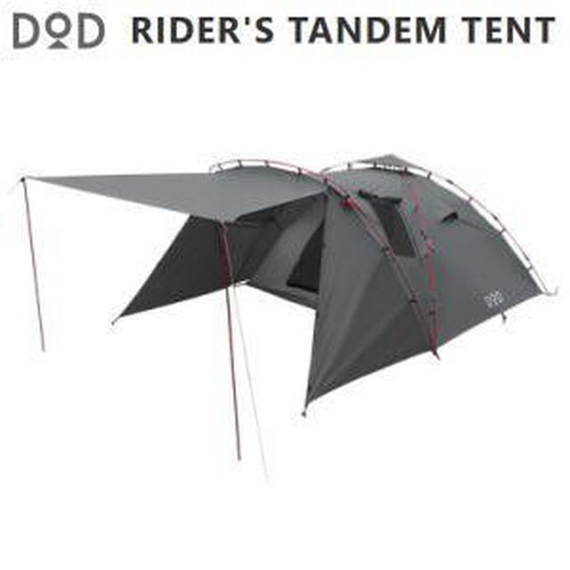 画像5: 初心者ソロキャンプのすすめ! テントの選び方とおすすめ6選 付属品解説も