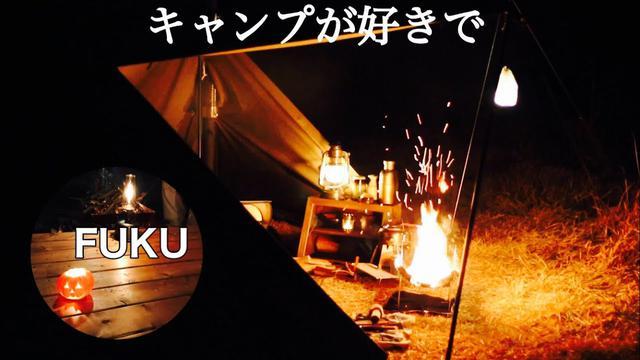 画像: 【チャンネル紹介動画】 www.youtube.com