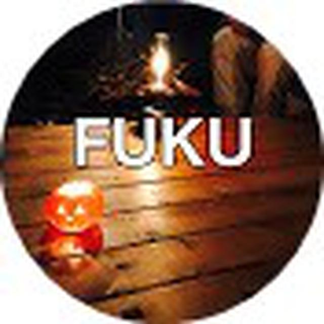 画像1: FUKUさん