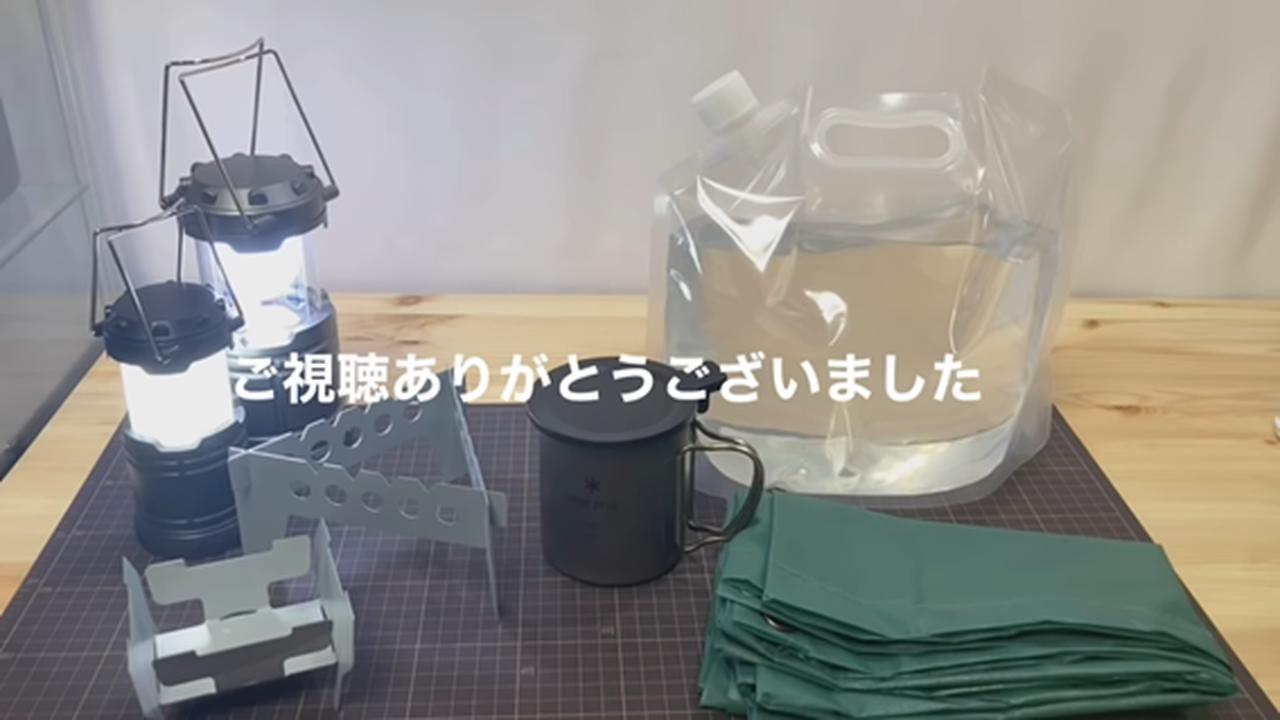 画像39: 出典:YouTubeチャンネル「FUKU」より