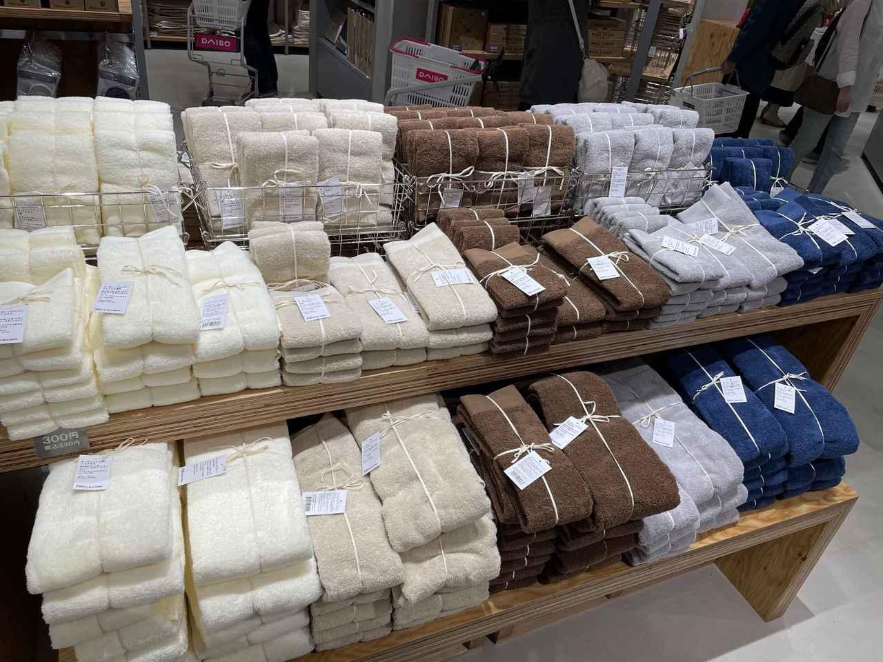 画像: 筆者撮影:オーガニックコットンを使用したフワフワのタオルが300円〜700円という驚きの価格