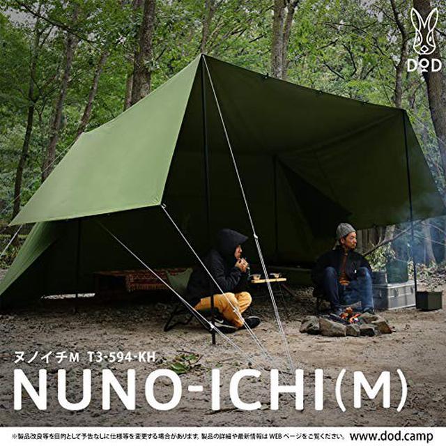 画像4: 初心者ソロキャンプにおすすめ! DOD(ドッペルギャンガー)の1人用テント7選