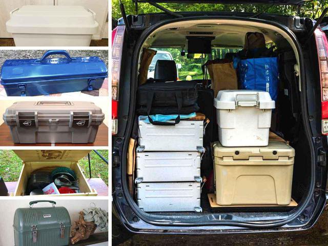 画像: 【まとめ】キャンプ道具の収納ボックス厳選6つ! スノーピーク・無印良品など カスタム事例もご紹介 - ハピキャン(HAPPY CAMPER)