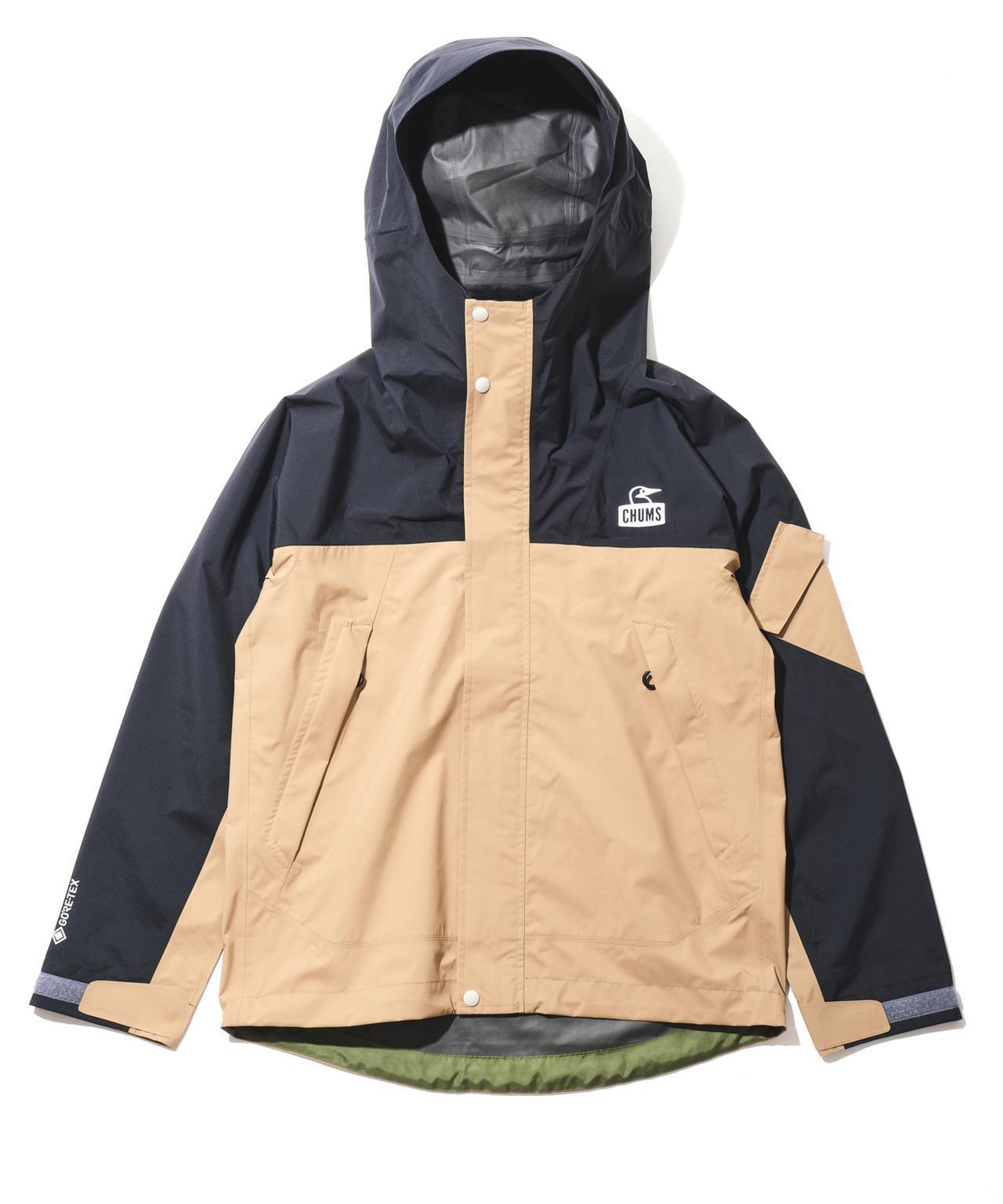 画像1: 街着としても着用しやすいシンプルなジャケット