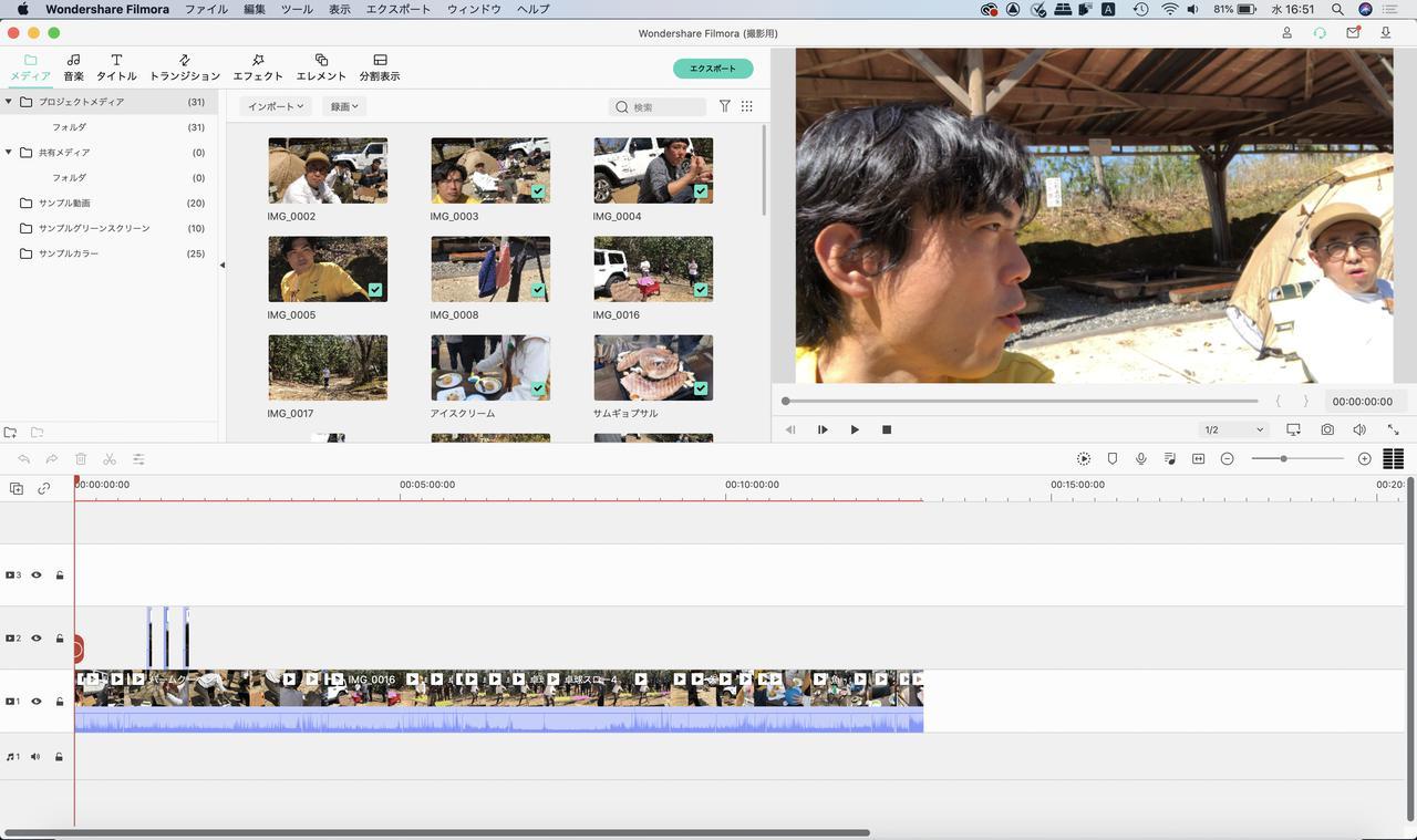 画像: 編集画面のスクリーンショット