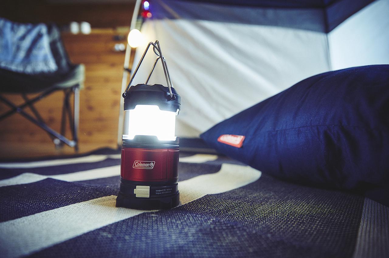 画像2: 「ラギットパッカウェイランタン」好みの明るさ・色に切り替え可能な携帯充電もできる小型ランタン