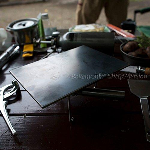 画像7: 【まとめ】人気のソロキャンプ用鉄板おすすめ4選! 愛用者のレビュー付き
