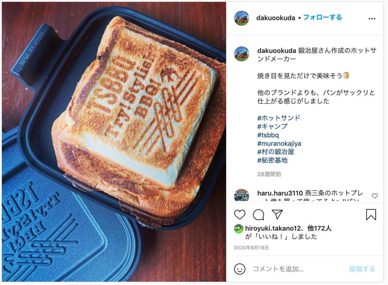 画像: Instagram: @dakuookuda www.instagram.com