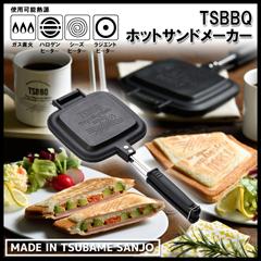 画像2: 大人気★7万台売れた「TSBBQ ホットサンドメーカー」とボリュームホットサンドのレシピを紹介