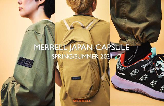 画像: 【注目リリース】MERRELL(メレル)の新アパレルライン「JAPAN CAPSULE(ジャパン カプセル)」第二弾が到着! - ハピキャン(HAPPY CAMPER)