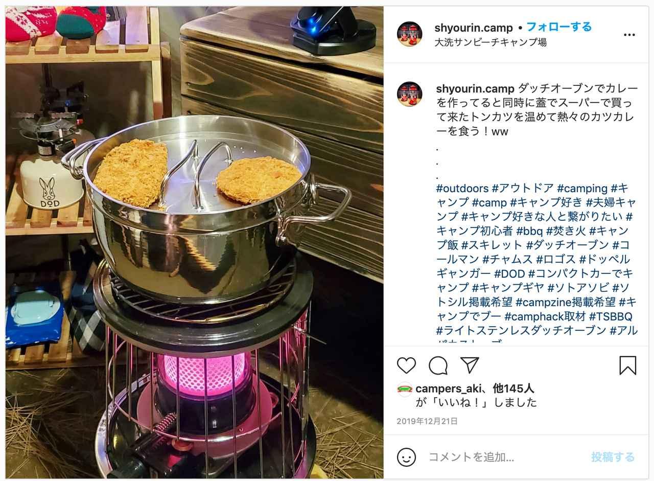 画像: @shyourin.campさんのInstagramより www.instagram.com