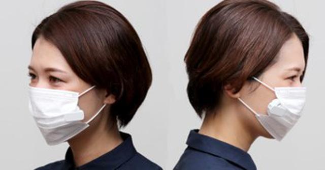 画像: 2. 小型でマスクに馴染みやすいデザイン