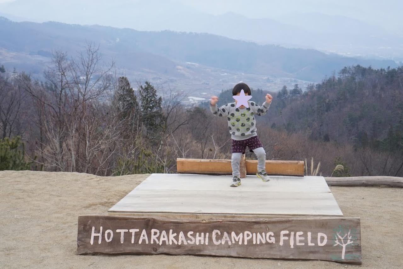 画像: 絶景で温泉もある人気キャンプ場であるほったらかしキャンプ場・著者撮影
