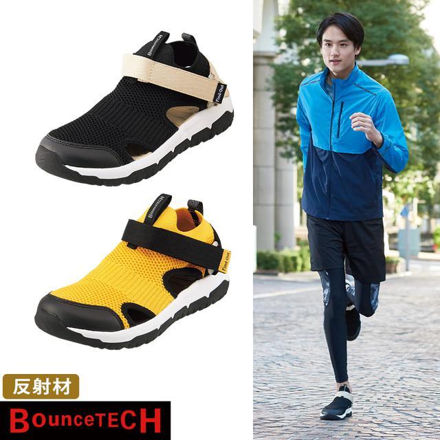 画像1: 【走れるJOG(ジョグ)サンダル】ワークマンよりスニーカー感覚で履けるサンダルが登場! 履き心地を紹介します