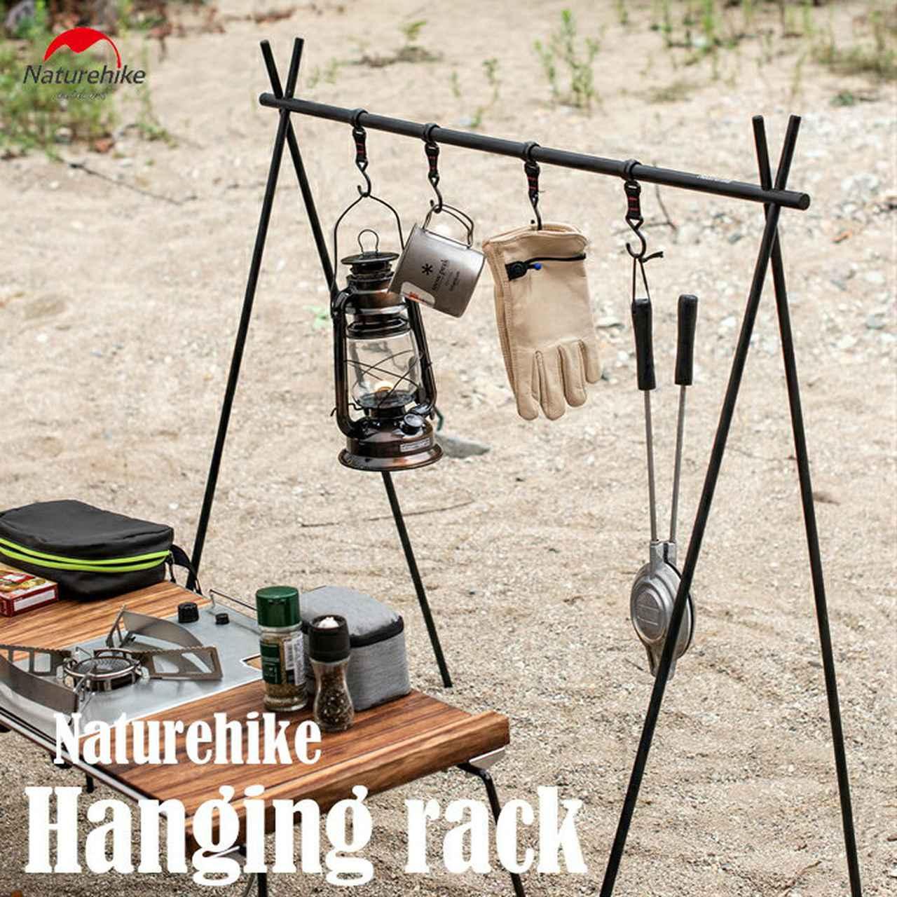 画像1: 【キャンプ収納】「ハンギングラック」は見せるおしゃれ収納!ずぼらさんにおすすめしたい整理整頓ギア! 