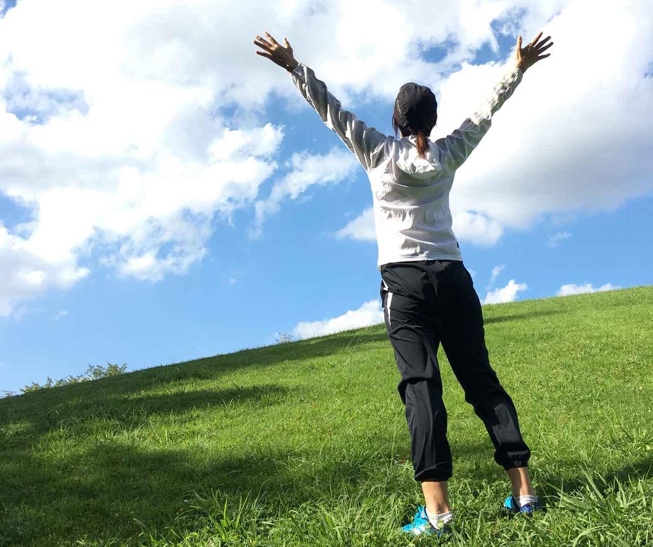画像: 外出自粛による運動不足を解消!「ウォーキング」は誰でも気軽に始められる身近な健康法